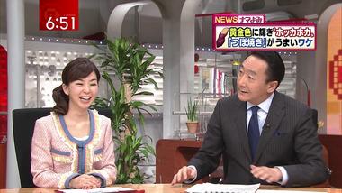 Matsuo_20110128_23_1440
