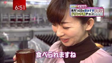 Matsuo_20110127_76_1440
