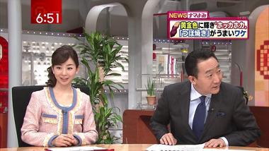 Matsuo_20110128_31_1440