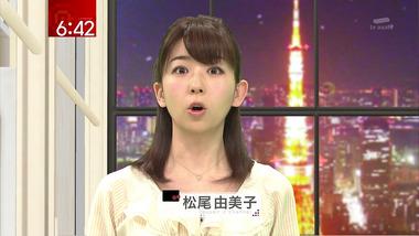 Matsuo_20110127_06_1440