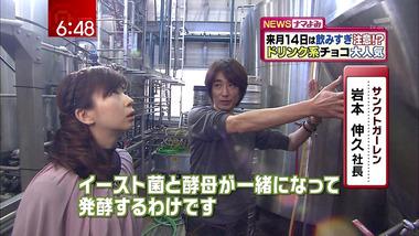 Matsuo_20110127_39_1440