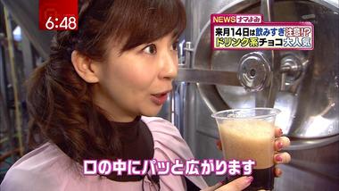 Matsuo_20110127_57_1440
