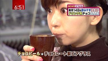 Matsuo_20110127_69_1440