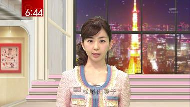 Matsuo_20110128_05_1440