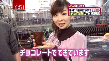 Matsuo_20110127_61_1440