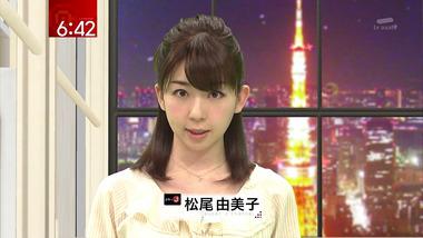 Matsuo_20110127_07_1440