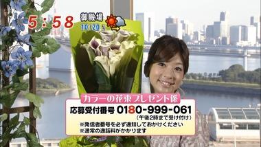 ep215860