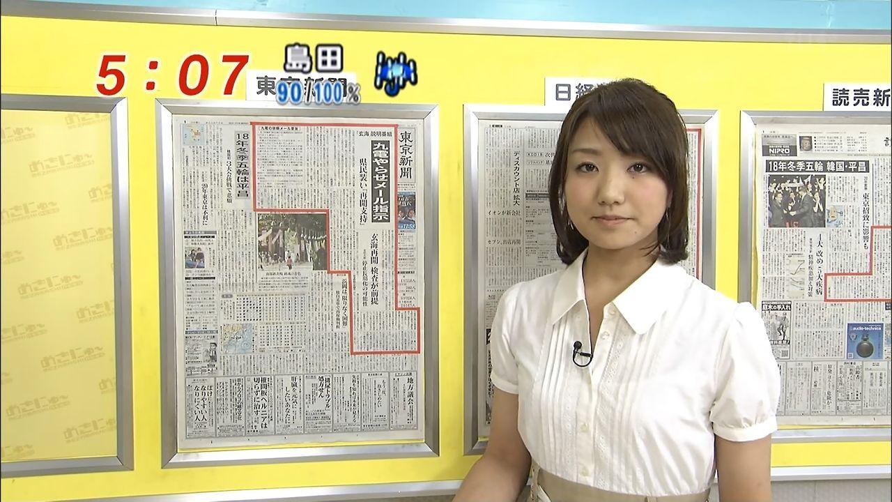朝の番組に出ていた松村未央
