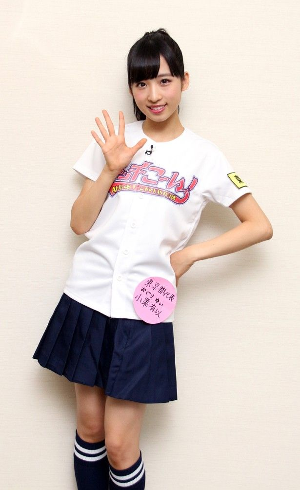 【画像&動画】AKB48新曲のMVが解禁。センターは小栗有以、今までとは違う曲調と振り付けに注目