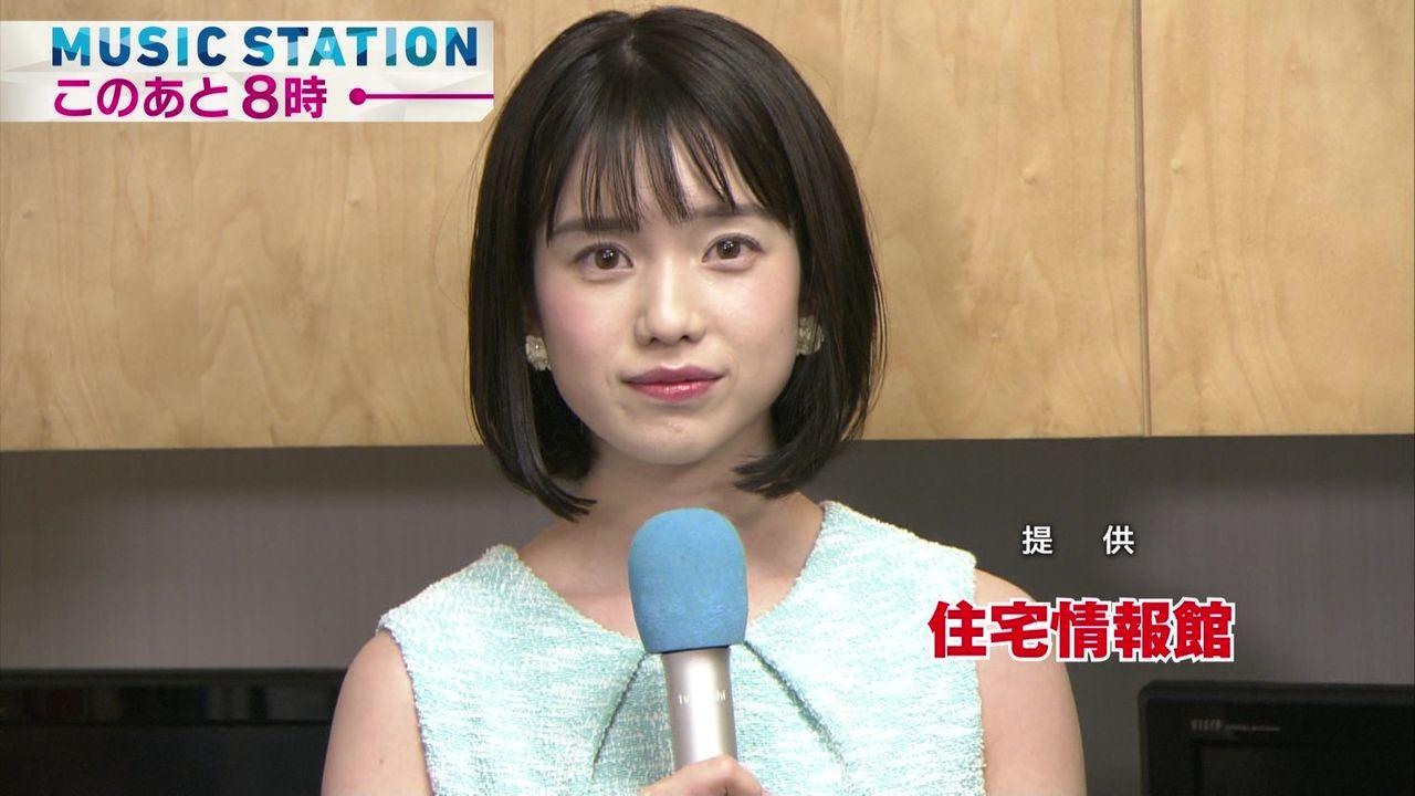 画像動画mステ出演中の弘中綾香アナは激レアの時より可愛く見えるの