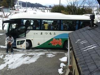 松本市のバスで到着