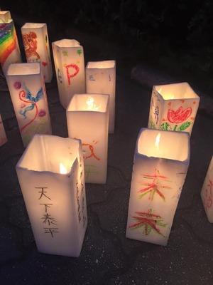 6Peace Candle