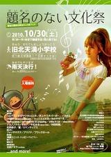 daimei_poster