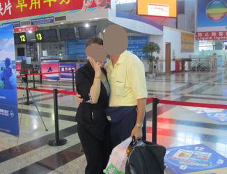 桂林空港婚約と 116