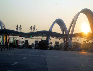 桂林的朝120