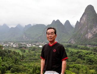 桂林楊提 209