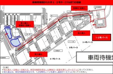 動線マニュアル5