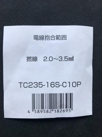 A49B9D5A-84B7-4D85-A53F-4065EE0DE97D