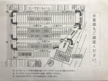 A9B60BFE-E9D0-47CC-8AB2-F409DBEA6862