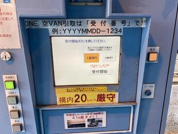 4F63B7C9-9574-4D0C-80BC-4A9172665669