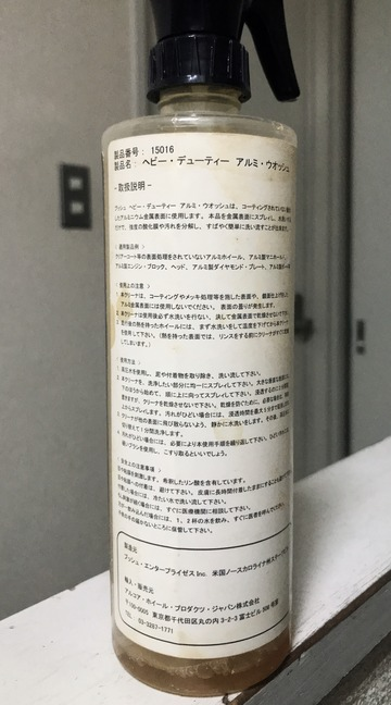4E6AD215-6CE7-46CC-90A2-C65DBC01CFDB