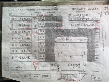 3DFA3FF6-DC5D-4C72-A0C4-1DA32D18A3D8