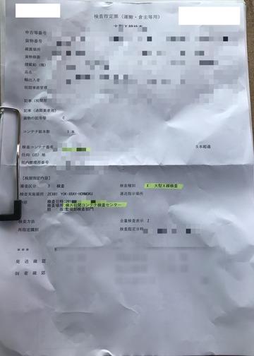 C3A42D2A-17BC-45F9-80A3-6D085C6E1DF2