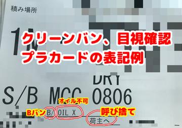 9E6E473E-347A-4D8B-8518-EF0F232E5622