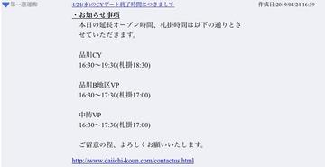 11E8EB0D-52CC-4069-B8A6-484CCEA42CAC