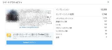 screenshot9132ツイッター5