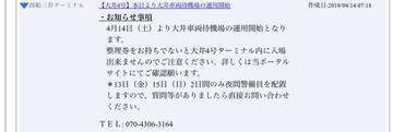 DE6CE0DD-2F7D-4607-BA79-E9EF86051E6C