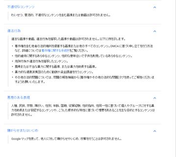 Screenshot-2017-11-5