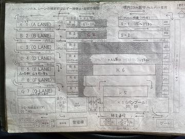 D01CA73C-1282-4EE7-A747-934A4BEE8C73