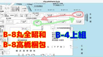 B2F60878-56DB-4803-AE98-536F8BFA9BF1