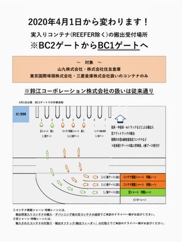 8A39A199-C360-49FC-9D6C-A6AD3E19C88D