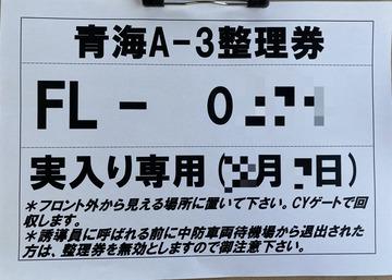39BB463F-C396-4BDB-9525-8376DAA4C8DE