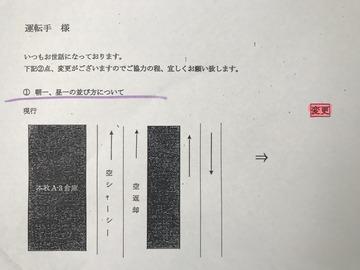 38857C6C-AC51-41A2-900F-A897017F2534