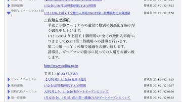 DBF8ED9C-0EE6-417B-996B-CB85EBD0630C