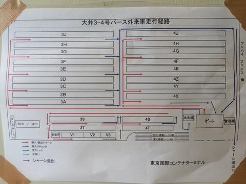 大井4号 中の動線