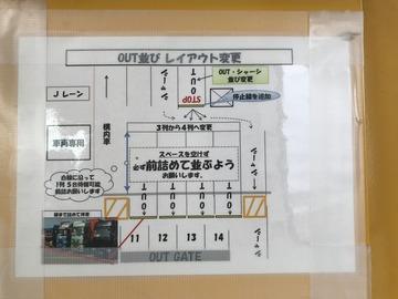 00443CEF-28C4-48A5-93A3-96C5F9397B5A