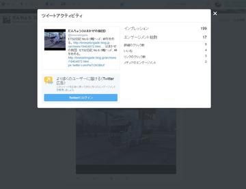screenshot9131ツイッター4