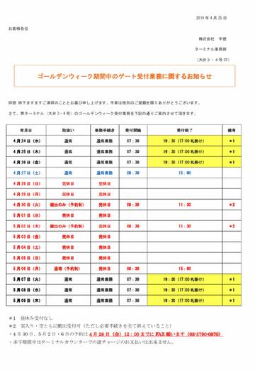 2BF5E9B2-CF45-47E9-80A1-81548CD0C6BF