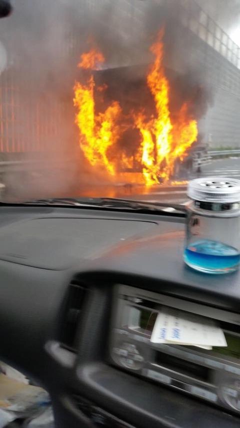 火災と他_8961