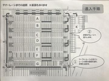 44F5C0DF-5AF9-4746-A55E-95AE87B56454