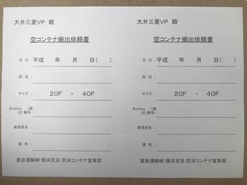 1E523FE3-EA66-459D-8502-2B08BE81D1A3