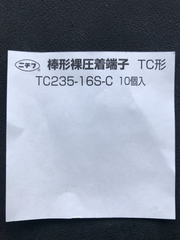 4182D0CC-1F23-48A6-8763-4A2D0E4DC2F4