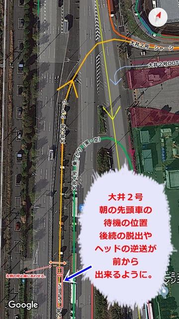 大井2号の朝の先頭車IMG_5515