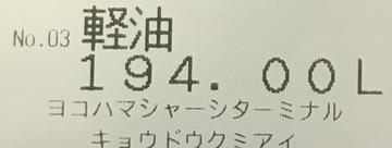 909535BD-5E18-4F59-972C-BF6DE0892B6C