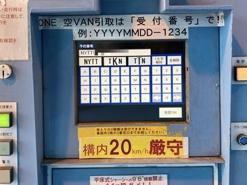 FA56888A-FDD5-4F96-B452-E0734F428C1F