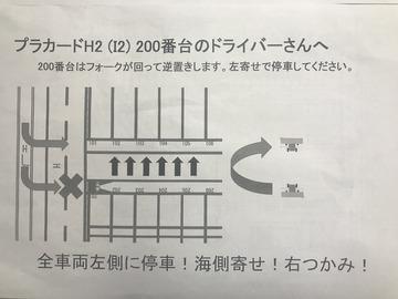 35D6DF8F-779A-4AAA-8C2D-E4816D92B20E